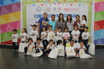 World Rabies Day 2016 - Ilocos Norte WRD Childrens Festival